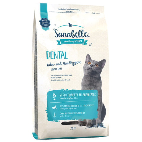 Sanabelle Dental Dry Cat Food - Kohepets