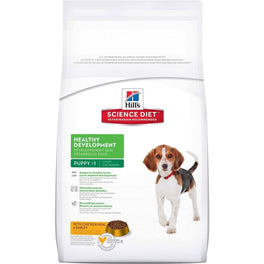 Science Diet Puppy Healthy Development Chicken Dry Dog Food
