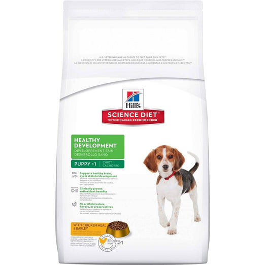 20% OFF: Science Diet Puppy Healthy Development Chicken Dry Dog Food