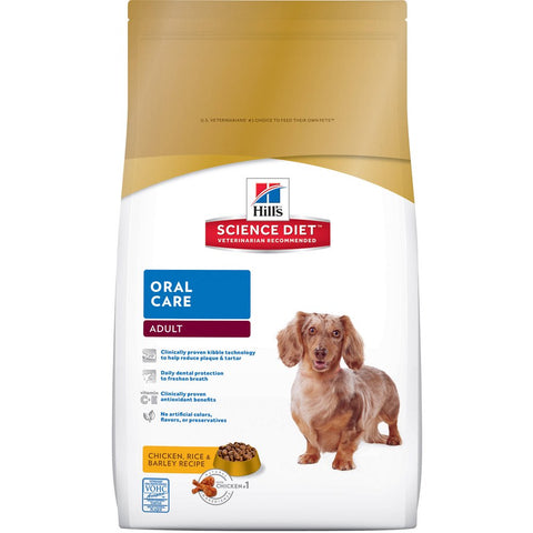 Science Diet Adult Oral Care Dry Dog Food 2kg