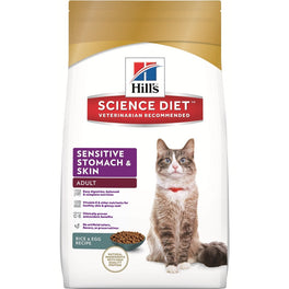 Science Diet Adult Sensitive Stomach & Skin Dry Cat Food 3.5lb