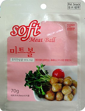 Bow Wow Duck Soft Meat Ball Dog Treat 70g