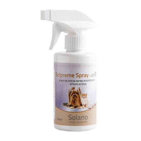 15% OFF: Solano Solpreme Flea & Tick Control Spray 250ml