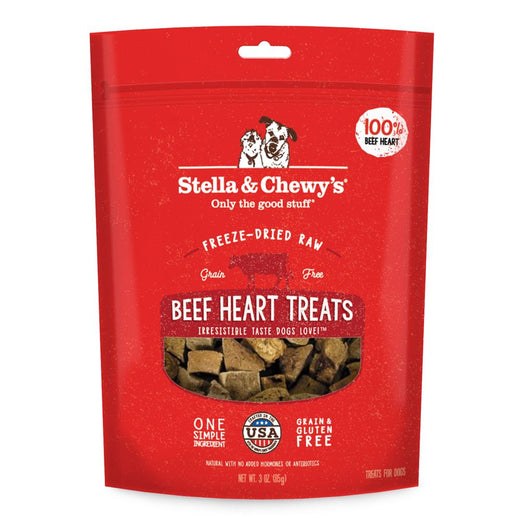 Stella & Chewy's Beef Heart Single Ingredient Freeze-Dried Dog Treats 3oz - Kohepets