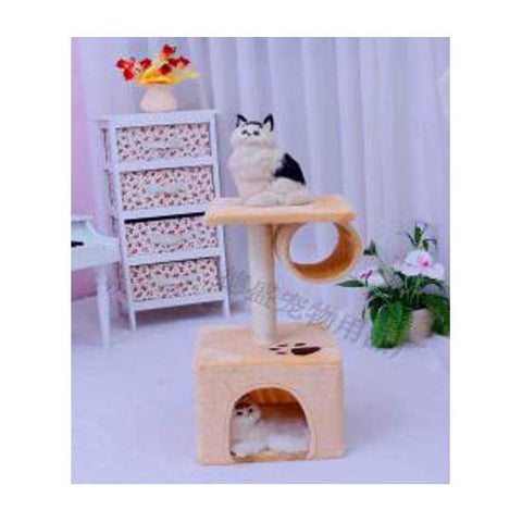 20% OFF: Sweety Cheesecake Gymnasium Cat Post - Kohepets