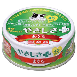 12% OFF: Sanyo Tama No Densetsu Gourmet Tuna Canned Cat Food 70g
