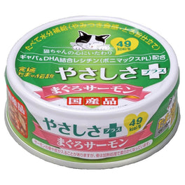 Sanyo Tama No Densetsu Gourmet Tuna With Salmon Canned Cat Food 70g