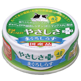 12% OFF: Sanyo Tama No Densetsu Gourmet Tuna With Baby Sardines Canned Cat Food 70g