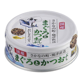 20% OFF: Sanyo Tama No Densetsu Original Tuna & Bonito Flakes Canned Cat Food 70g
