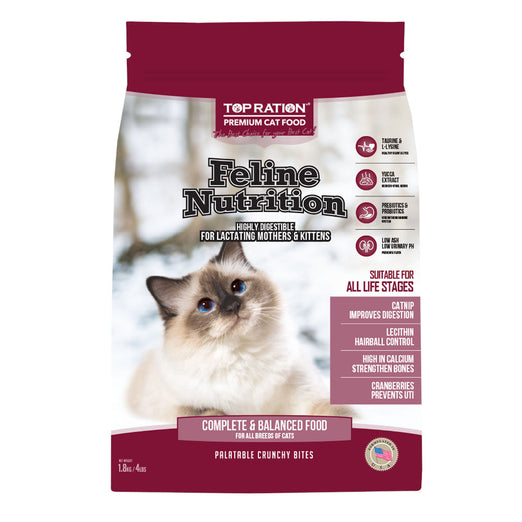 Top Ration Feline Nutrition All Life Stages Dry Cat Food - Kohepets