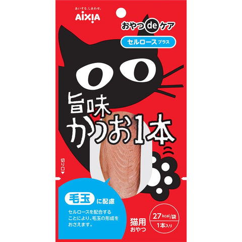 Aixia Tuna Filet with Cellulose for Hairball Control Cat Treat