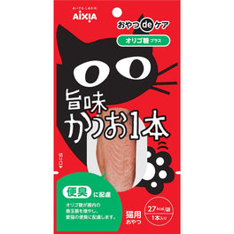 Aixia Tuna Filet with Prebiotics for Digestion Cat Treat