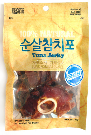 Bow Wow Tuna Jerky Dog Treat 50g