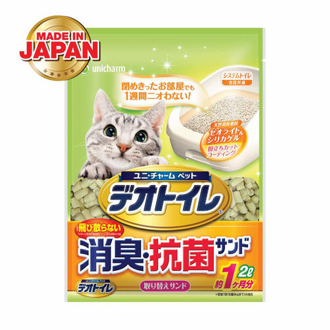 Unicharm Cat Litter Box Top Deck Pellet Refill 2L - Kohepets