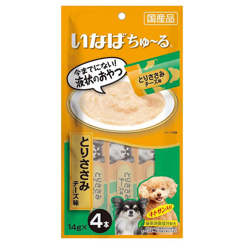Inaba Wan Churu Chicken Fillet & Cheese Grain-Free Wet Dog Treats 56g - Kohepets