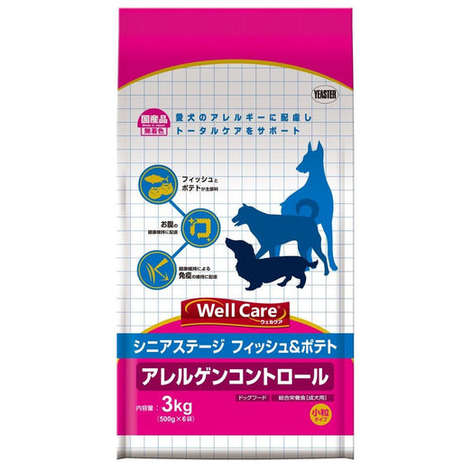 Well Care Fish With Potato Senior Dry Dog Food - Kohepets