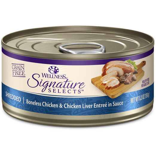 BUY 3 GET 1 FREE: Wellness CORE Signature Selects Shredded Chicken & Chicken Liver Canned Cat Food 5.3oz - Kohepets