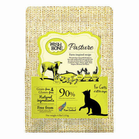 Wishbone Pasture Lamb Grain & Gluten Free Dry Cat Food - Kohepets