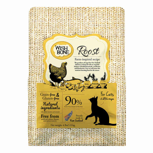 Wishbone Roost Chicken Grain & Gluten Free Dry Cat Food - Kohepets