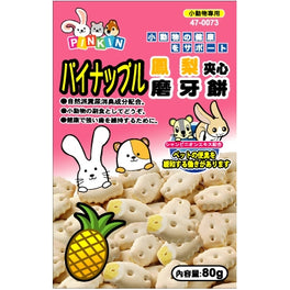 WP Pinkin Small Animal Teething Biscuits - Pineapple Sandwich 80g