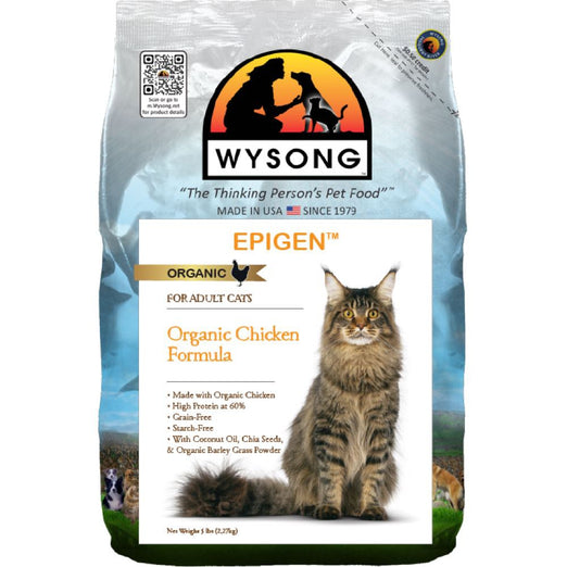Wysong Epigen Organic Chicken Formula Grain Free Dry Cat & Dog Food - Kohepets