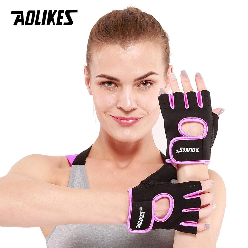 Women's Lifting Gloves