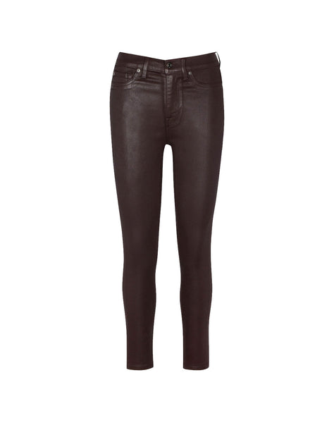 Coated High Waist Ankle Skinny In Mocha