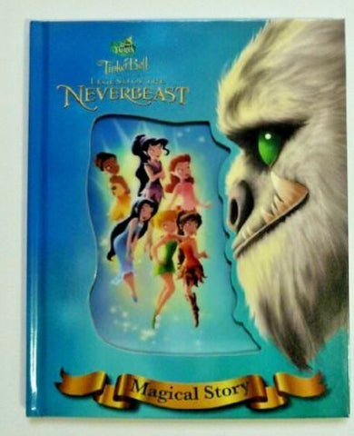 TinkerBell and Legend of Neverbeast