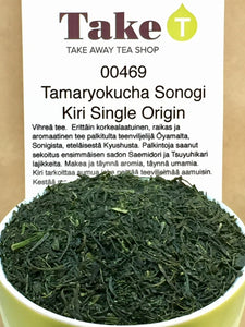 Tamaryokucha Sonogi Kiri Single Origin