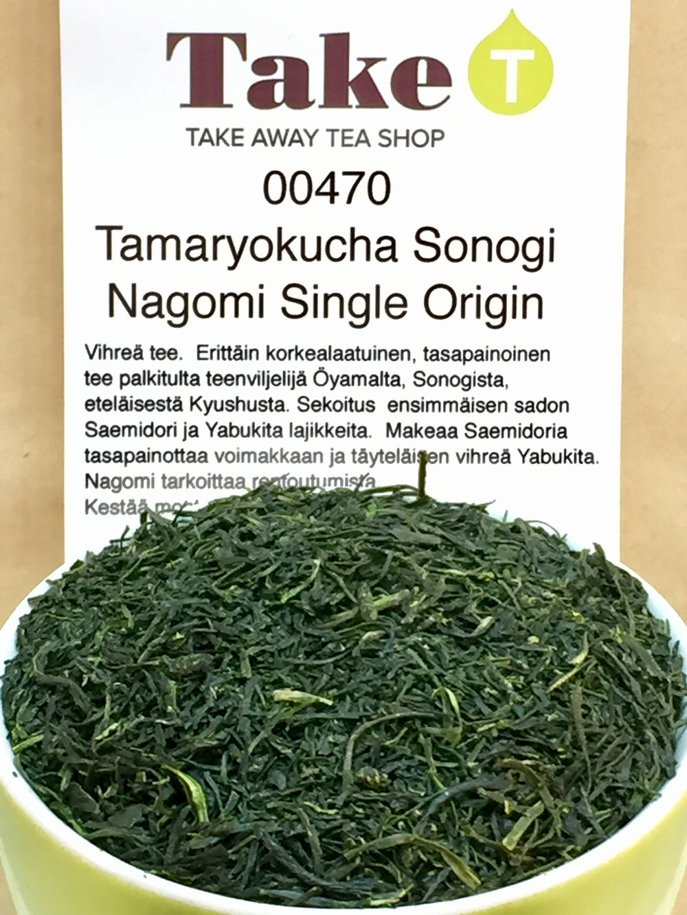Tamaryokucha Sonogi Nagomi Single Origin