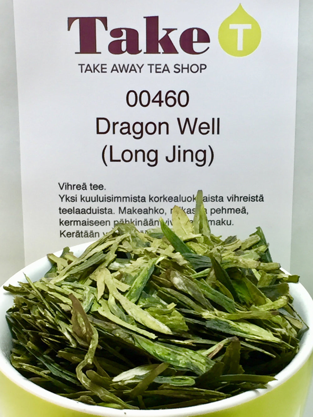 Dragon Well