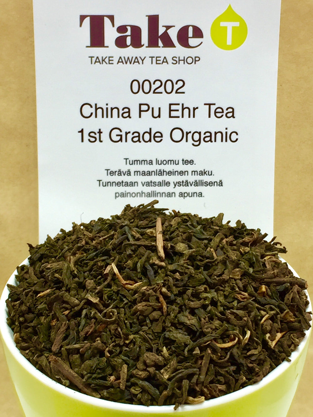 China Pu Ehr Organic