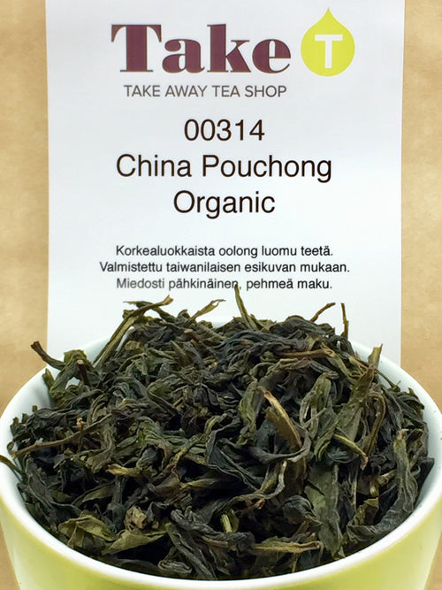 China Pouchong Organic