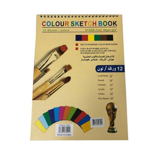 Colour Sketch Book - 12 Sheets Stationery Not specified