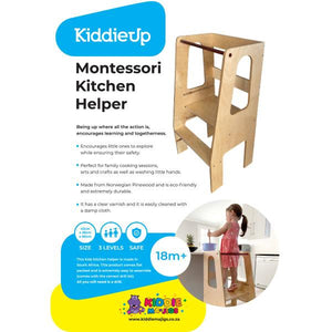 KiddieUp Toddler Learning Tower KiddieUp Not specified