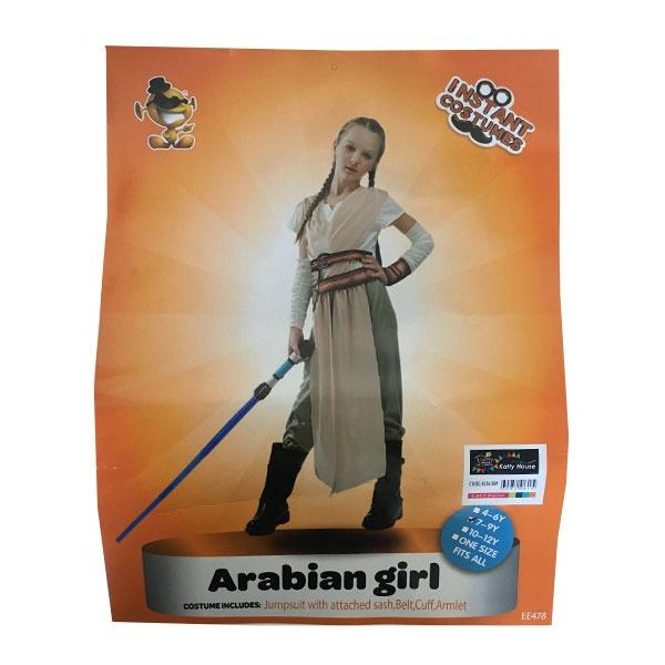 Rey Costume Star Wars (Age 7-9)