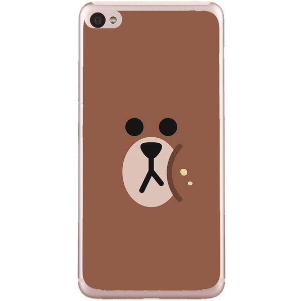 Phone Case Brown Bear Face Lenovo S90 Sisley