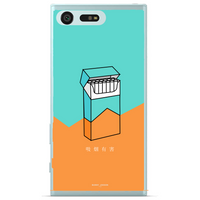 Phone Case Cigg Sony Xperia X Compact
