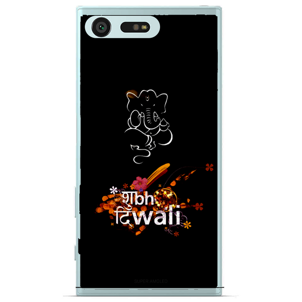 Phone Case Deepavali Sony Xperia X Compact