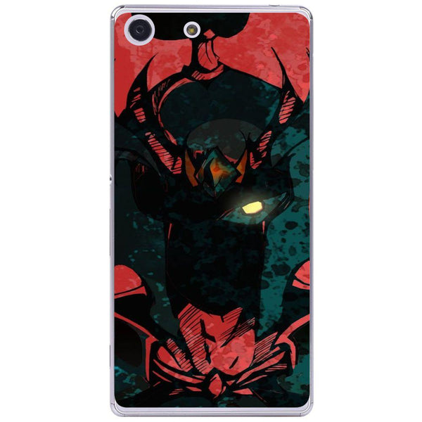 Phone Case Dota 2 - Mortred Sony Xperia M5