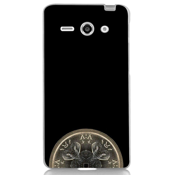 Phone Case Stargate Coin HUAWEI Ascend Y530 - Guardo - Guardo,