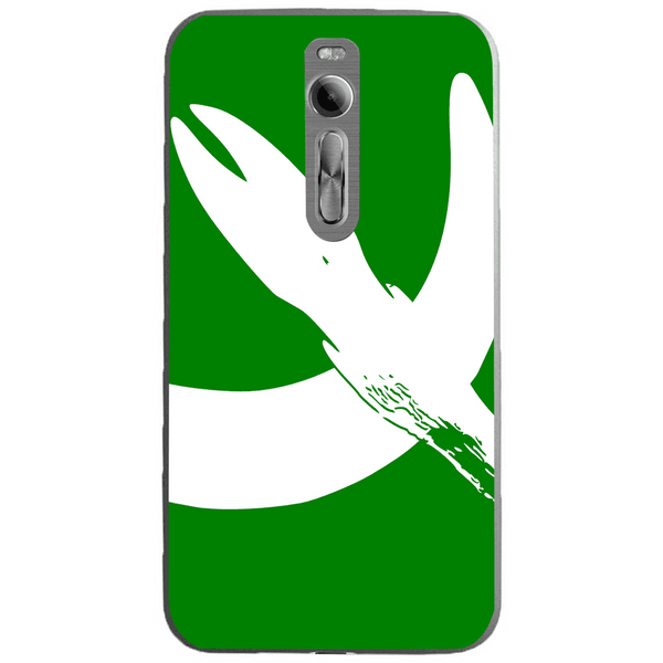 Phone Case Symbolistic ASUS Zenfone 2 Ze551ml - Guardo - Guardo,