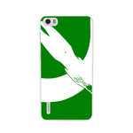 Phone Case Symbolistic HUAWEI Ascend P7 - Guardo - Guardo,