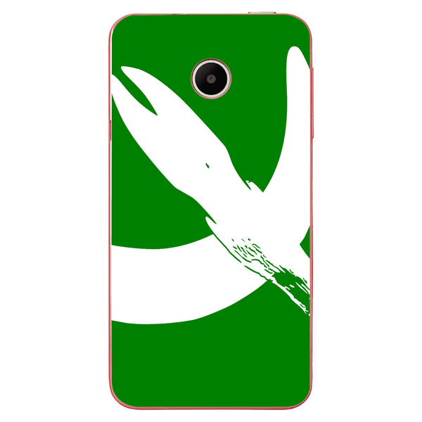 Phone Case Symbolistic HUAWEI Ascend Y330 - Guardo - Guardo,