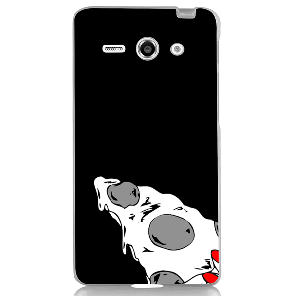 Phone Case Trippy Pizza HUAWEI Ascend Y530 - Guardo - Guardo,