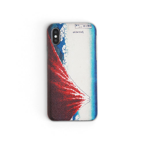 """Storm Below Mount Fuji"" by Katsushika Hokusai 