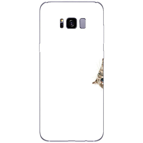 Etui na telefon Curious Cat Sneaking Up SAMSUNG Galaxy S8 Plus