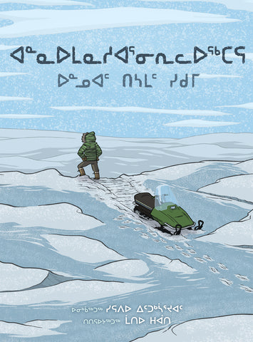 Kaakuluk: Nunavut's Discovery Magazine for Kids Issue #8