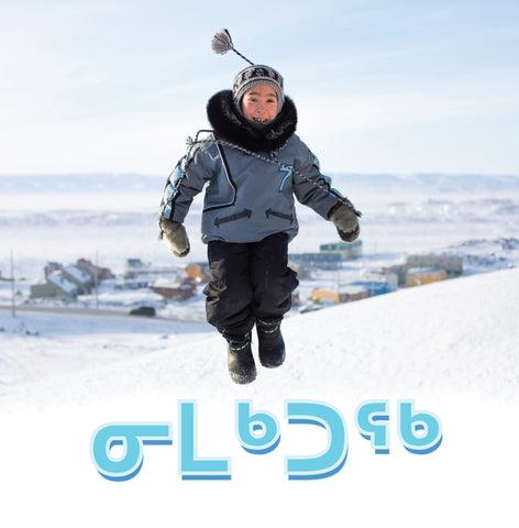 Unikkaaqatigiit : Arctic Weather and Climate Through the Eyes of Nunavut's Children