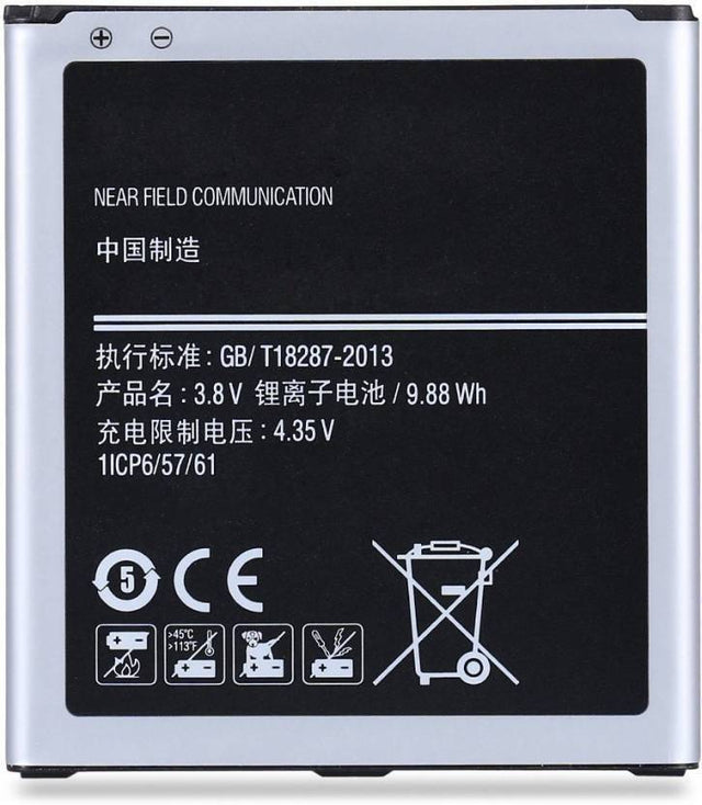 Samsung EB-BG360CBNGIN Battery for Galaxy Core Prime and Galaxy J2